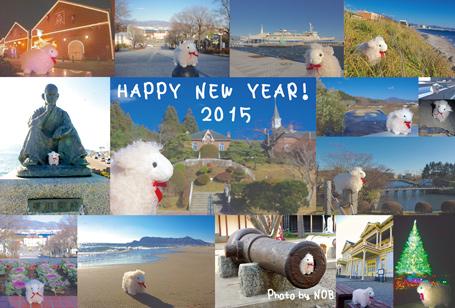 2015羊年賀状小.jpg