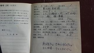 DSC_1368_R.JPG