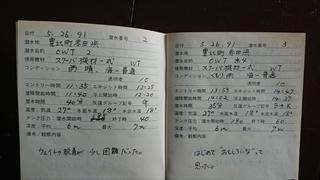 DSC_1369_R.JPG
