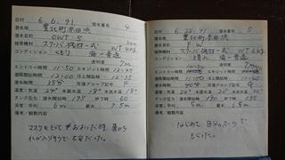 DSC_1370_R.JPG