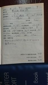 DSC_1371_R.JPG