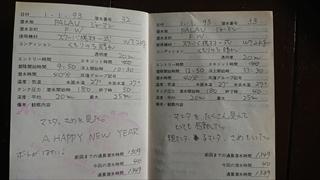 DSC_1372_R.JPG