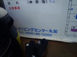 P9160088_R.JPG