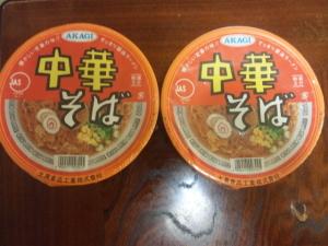 AKAGIの中華ラーメン