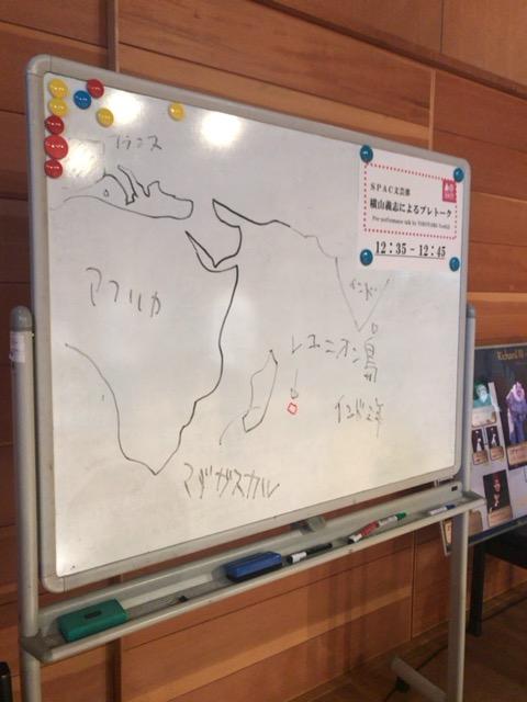 プレトーク板書 レユニオン島