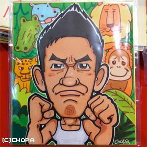 チョパの似顔絵サンプル/武井壮/2014年南港ATC