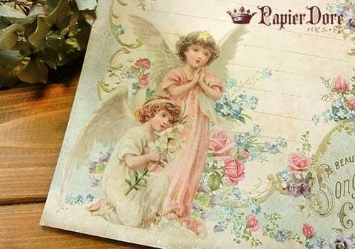 天使メモ帳