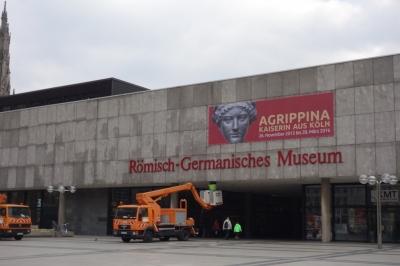 ケルンのローマ・ゲルマン博物館