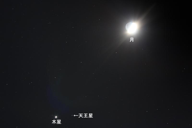 110110月と木星・天王星(karan)