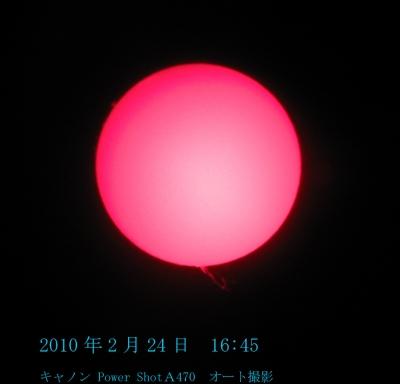 110224太陽プロミネンス(morinaga)