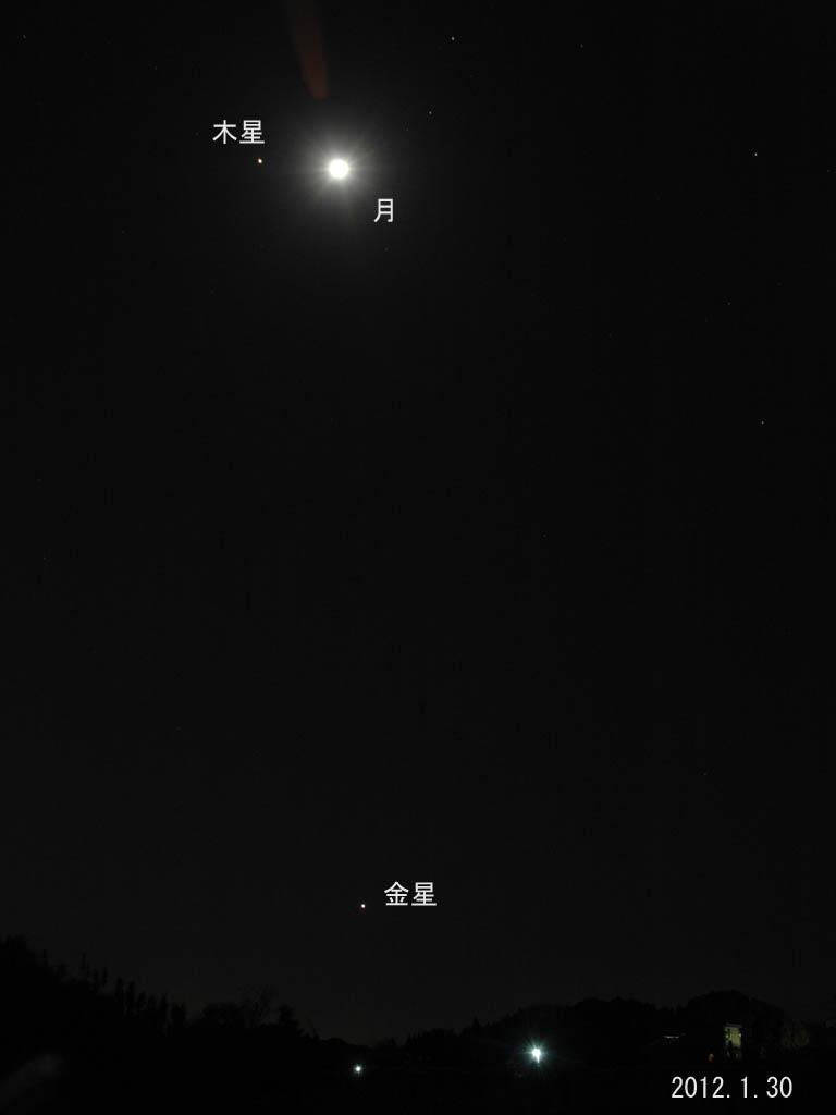 120130月と木星・金星(maeda)