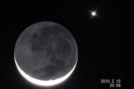 100516金星と月20h09m