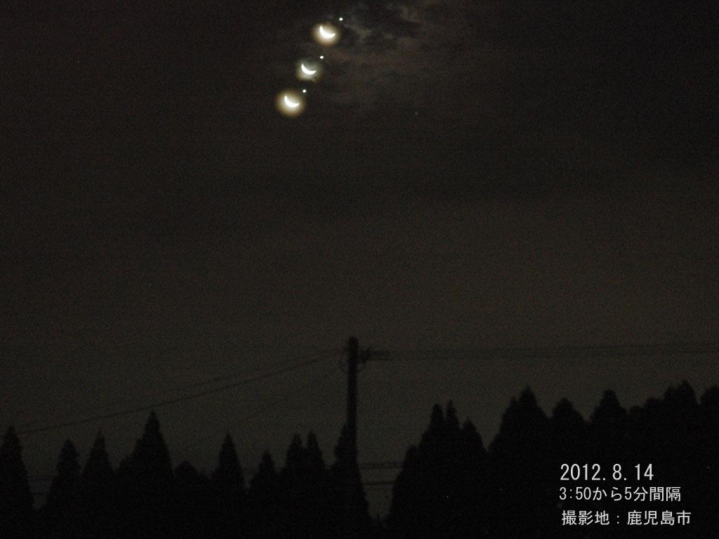 120814金星食(出現)連続_7023b(maeda)