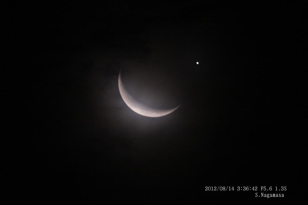 2012金星食182離れる両者(nagamasa)