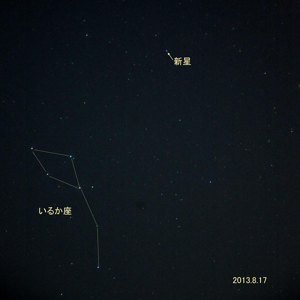 130817新星_8373(maeda)