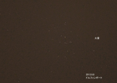 130909プレセペと火星8031(kuwahara)