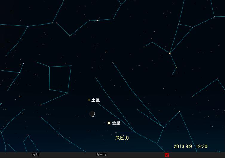 1309091930月・金星