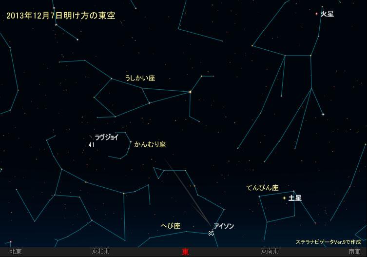 1312070600アイソン彗星
