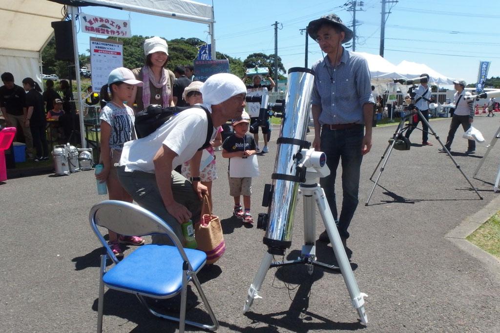 150808太陽望遠鏡