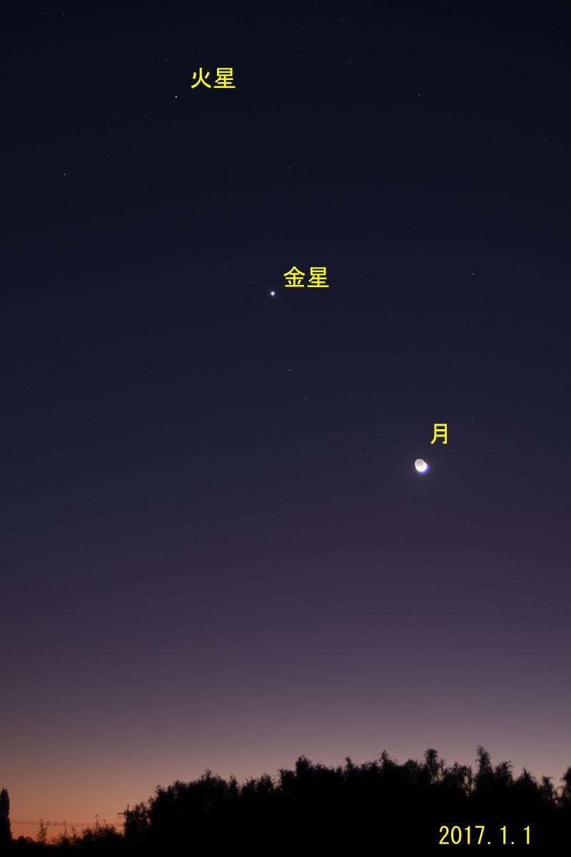 170101月・金星・火星_2509(maeda)