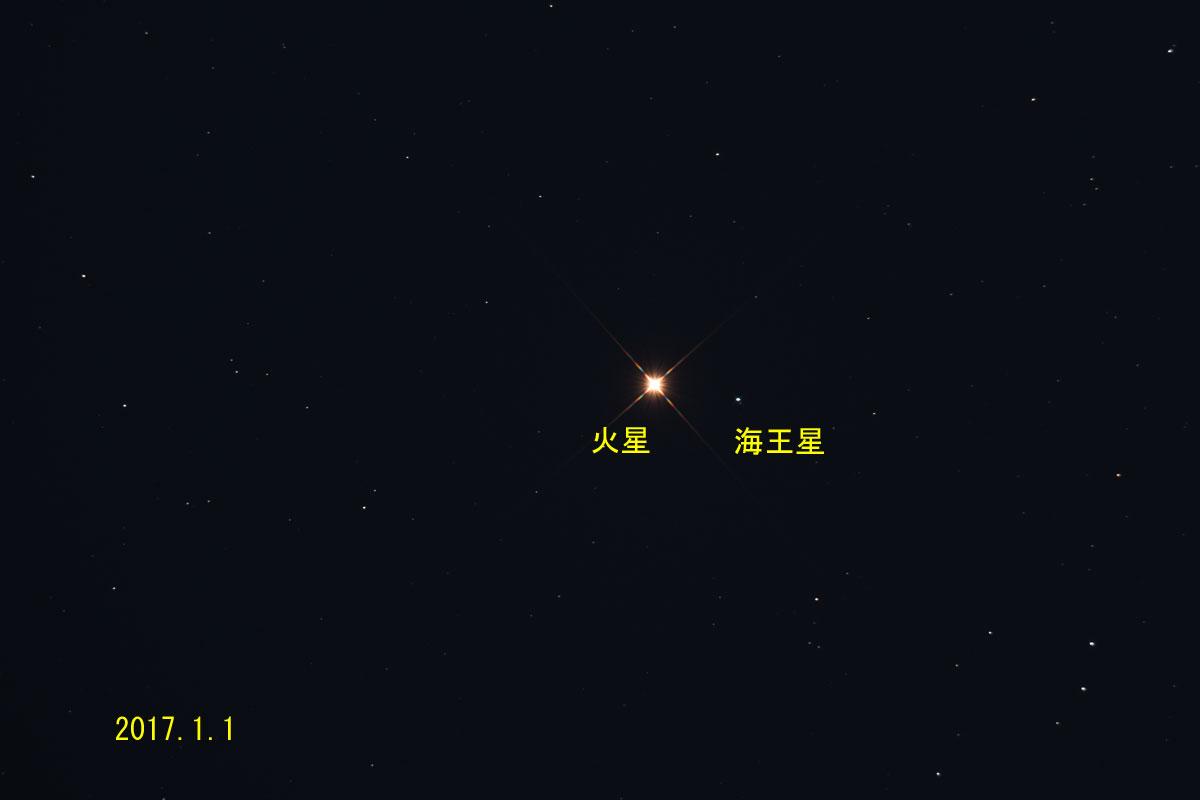 170101火星と海王星の接近_2516c(maeda)