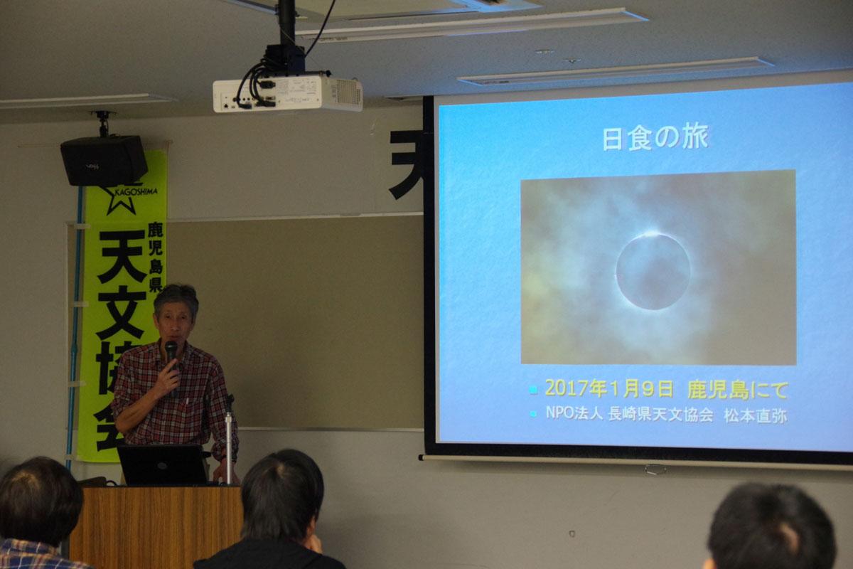 170109松本先生講演(karan)