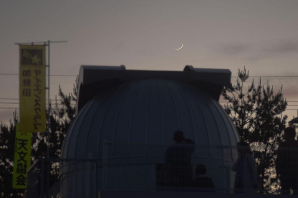 170527コリノ天文台と二日月(maeda)