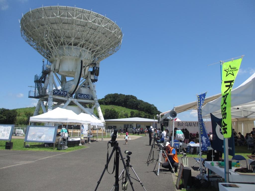 170812VERA望遠鏡