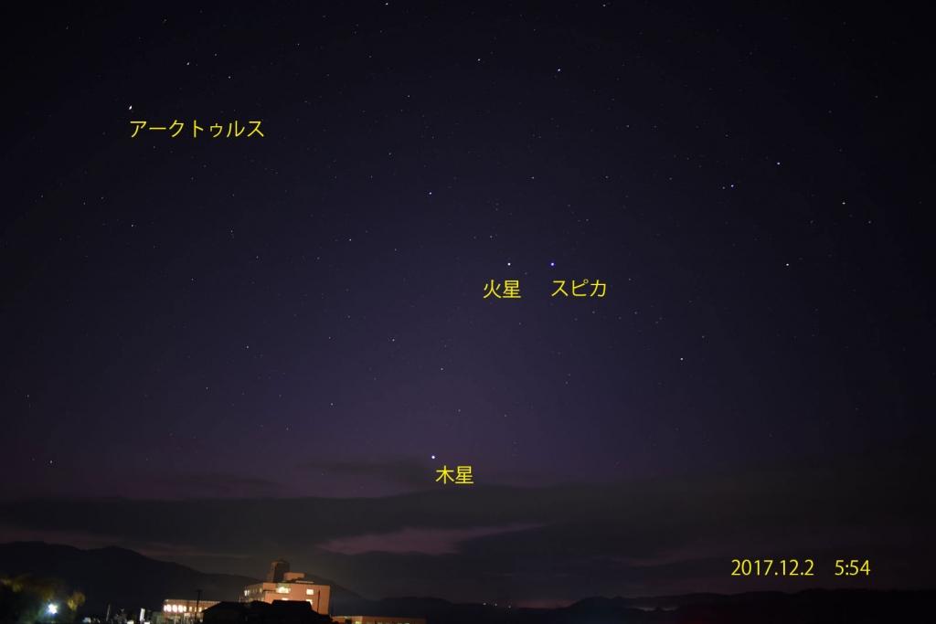 171202明け方の木星と火星(文字入り)