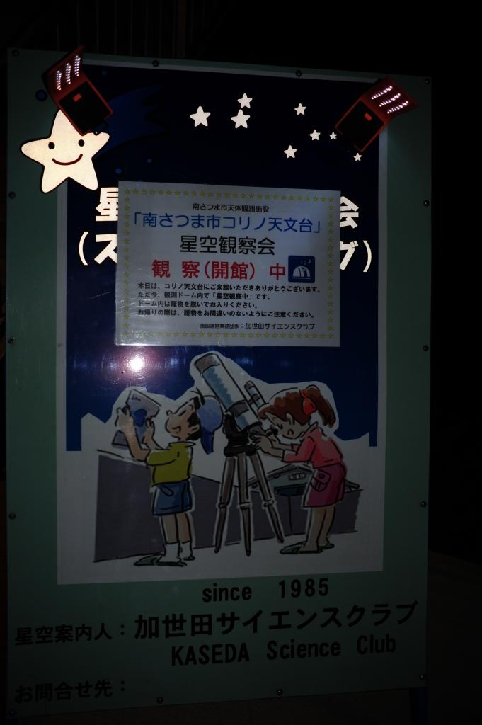 2018.02.17 コリノ 009