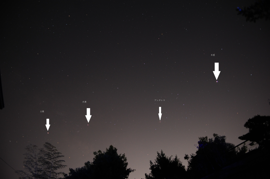 -22018.03.15 木星・火星・土星 001