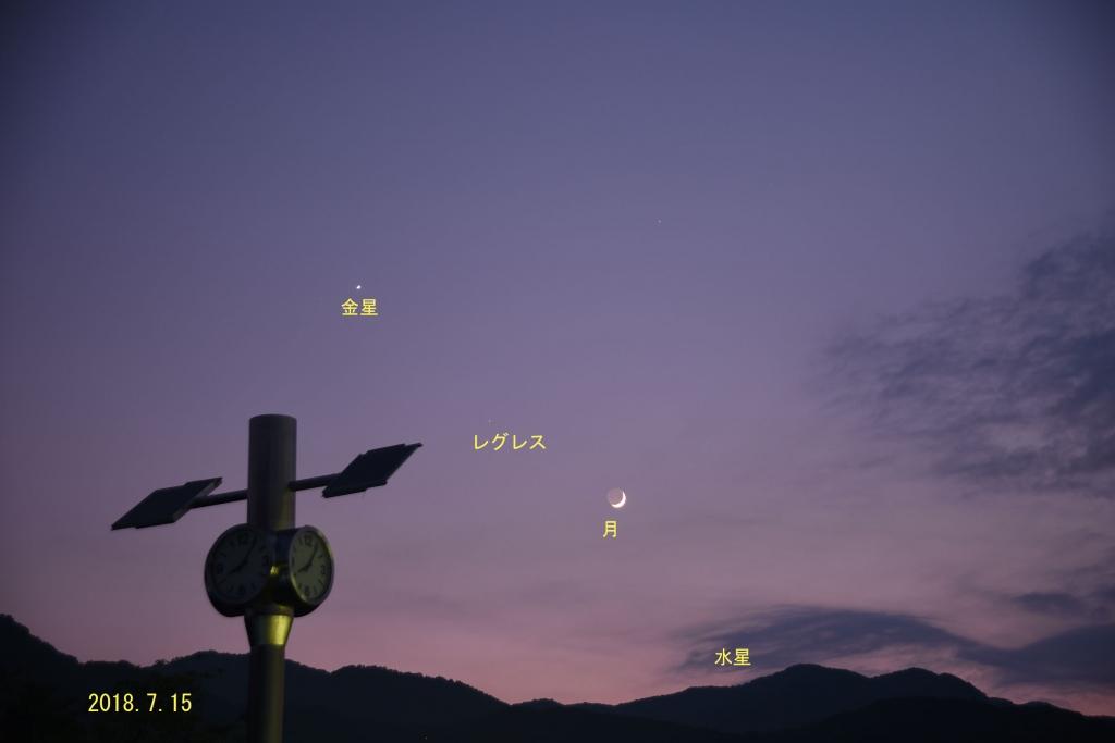 180715月と金星,水星DSC_5280