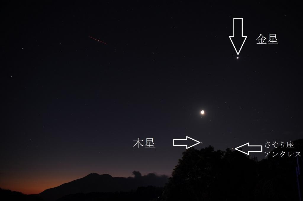 2019.01.03金星木星アンタレス-2(fuchi)