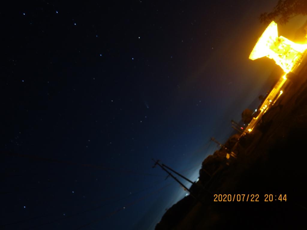 200722ネオワイズ彗星IMG_0297(nagata)