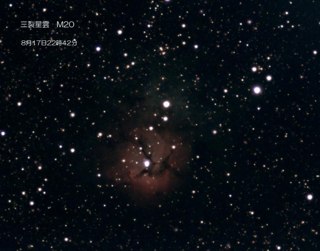 2008172242_10秒×60枚M20三裂星雲20(yatsu)