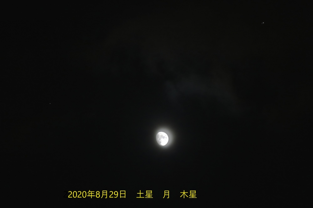 200829月木星土星s(morinaga)