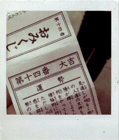 20120130_100146.jpg
