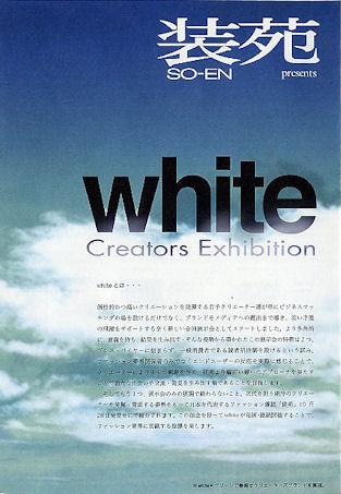 whitevol2