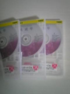 DVC00289.jpg