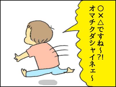 20170613_02.jpg