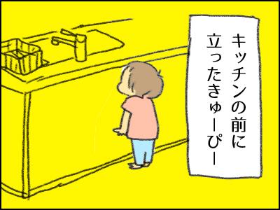 20170613_03.jpg