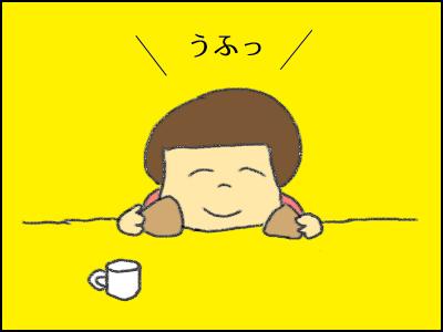 20170614_02.jpg