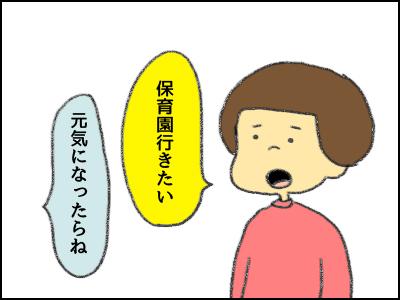 20170614_06.jpg
