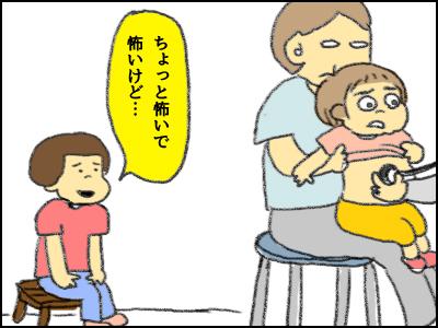 20170616_03.jpg