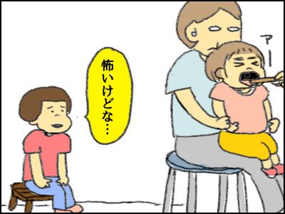 20170616_05.jpg