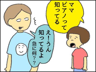 20170615_01.jpg