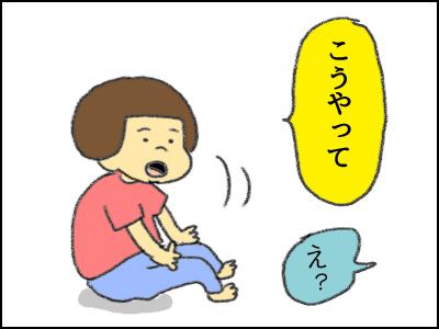 20170615_02.jpg