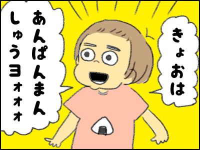 20170624_03.jpg