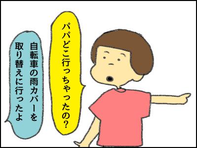 20170625_02.jpg