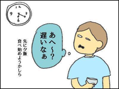20170625_04.jpg